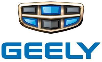 Купить автоаксессуары для Geely в интернет магазине CROSSTRADE.RU по выгодным ценам
