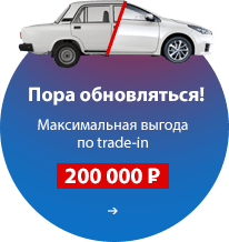 Купить новый Джили МК Кросс в Москве. Продажа Geely MK Cross от официальных дилеров, цены.