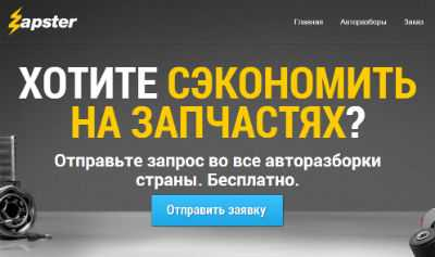Купить запчасти для Geely Emgrand EC7 в Саратове, продажа запчастей для Geely Emgrand EC7 – цены, описание и фото на сайте Авто.ру.